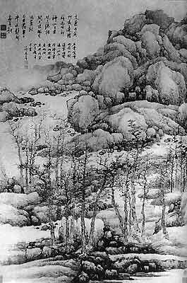 枯树木铅笔画